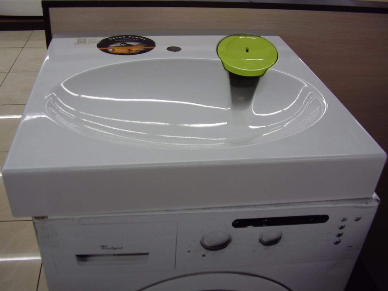 Умывальники на стиральную машину
