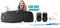Комплект COMBO беспроводной G9 клавиатура+мышка