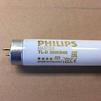Лампа люминесцентная PHILIPS MASTER TL-D 36W/840