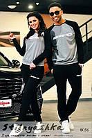 Спортивный костюм мужской и женский AMG