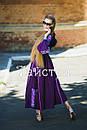 Платье женское бохо вышиванка лен, этно, стиль бохо шик, вишите плаття вишиванка, Bohemian,стиль Вита Кин, фото 7