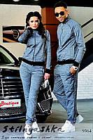 Парные костюмы мужской и женский