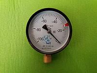 Вакуумметр,от 0 до -100 кПА,металлический корпусØ 100 мм
