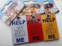 Адресники для собак и кошек пластиковые