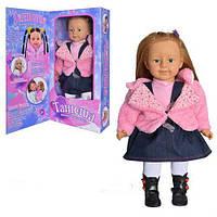 Интерактивная кукла Танюша 1048052 R/MY, мягкое тело, 20 фраз, музыка, USB разъем, рост 60 см, 3+