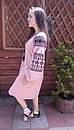 Платье женское бохо вышиванка лен, этно, стиль бохо шик, вишите плаття вишиванка, Bohemian,стиль Вита Кин, фото 3