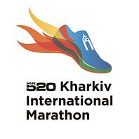 Харьковский марафон 2017