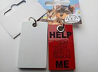 Адресники для собак и кошек пластиковые  красный