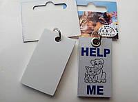 Адресники для собак и кошек пластиковые  серый