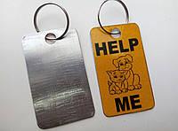 Адресники для собак и кошек металлические  желтый