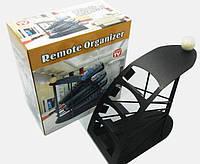 Органайзер Remote Organizer для пультов