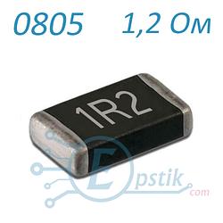 Резистор 1.2 Ом, ( 1R2 ), 0805, 5% SMD