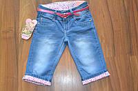 Джинсовые бриджи для девочек ,размеры 6-14,фирма C'est La Vie.Польша