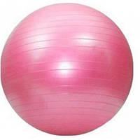 Мяч для фитнеса Фитбол 75 см массажный красный