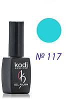 KODI - Гель - лак №117