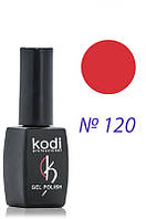 KODI - Гель - лак №120  8 мл