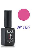 KODI - Гель - лак №166  8 мл