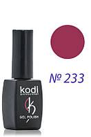 KODI - Гель - лак №233