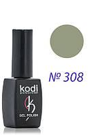 KODI - Гель - лак №308  8 мл