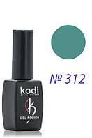 KODI - Гель - лак №312