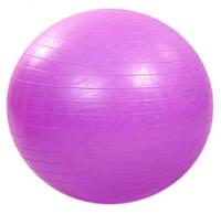 Мяч для фитнеса Фитбол 75 см массажный розовый