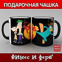 Чашка Финес и Ферб