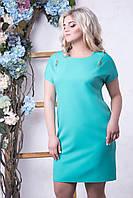 Красивое женское платье Nona  бирюза (50-56)