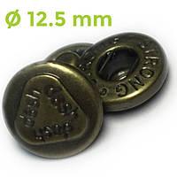 Кнопки рубашечные DASH №54 антик (12.5mm)