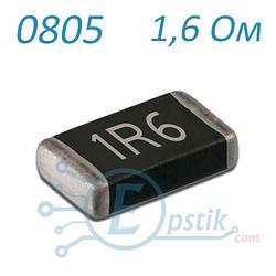 Резистор 1.6 Ом, ( 1R6 ), 0805, 5% SMD