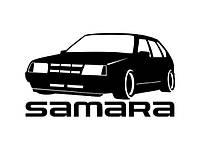 Виниловая наклейка на авто - самара