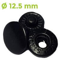 Кнопки рубашечные DASH №54 гладкие оксид (12.5mm)