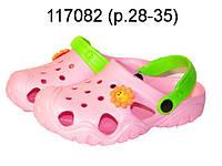 Детские кроксы JA 117082 р 28-35