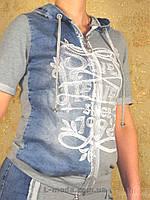 Спортивный костюм женский джинсовый