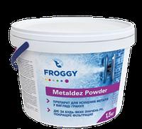 Препарат для удаления металлов из воды (порошок) (1кг)