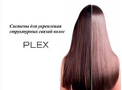 Средства для защиты при окрашивании волос