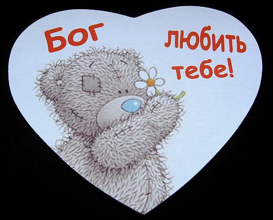 "Коврик для мишки №1""Бог любить тебе!"", фото 2"