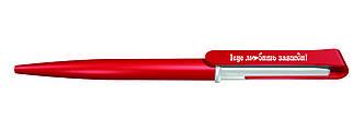 """Ручка кулькова """"Ісус любить завжди"""" №3"""