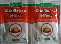 Протравитель МАТАДОР МАКС (25 мл/ на 64 кг) - протравливание семян и картофеля от вредителей
