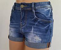 Шорты  джинсовые размер 28-31, фото 1