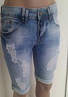 Бриджи джинсовые размер 26-31 26