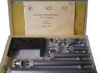 Нутромер НМ 5-30