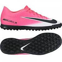 Сороконожки Nike MercurialX Vortex III TF 831971-601