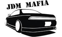 Виниловая наклейка на авто - jdm мафия (от 12х15 см)