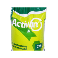 АКТИВИН 12-5-20, 22,7 кг (ACTIWIN 12-5-20) комплексное удобрение, Добриво, Valagromade in Italy
