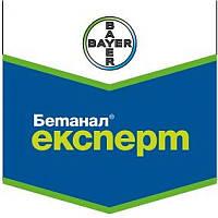 Гербицид Бетанал® Эксперт - Байер 5 л, концентрат эмульсии