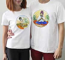 """Парные футболки """"Заклинатель змей и змея"""""""