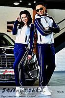 Парные костюмы мужской и женский белый с синим