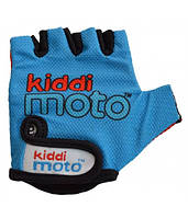 Перчатки детские Kiddi Moto синие, размер М на возраст 4-7 лет