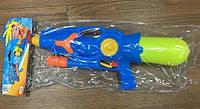 Игрушечный водяной пистолет (LY801)