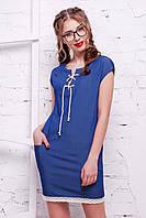 Молодежное платье Прасковья р.42-46 синий